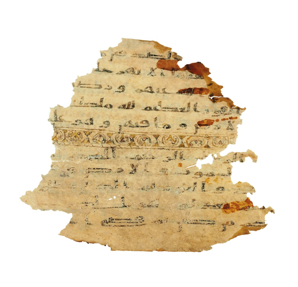 AN UNRECORDED QUR'AN PALIMPSEST COPIED ON AN EARLIER COPTIC BIBLE