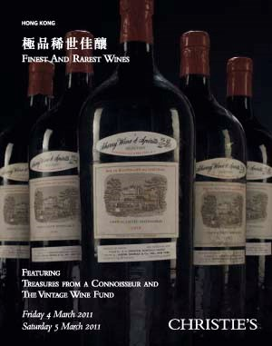 Finest and Rarest Wines Featuring Treasures from a Connoisseur and The Vintage Wine Fund