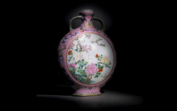 Rarity and Refinement: Treasur auction at Christies