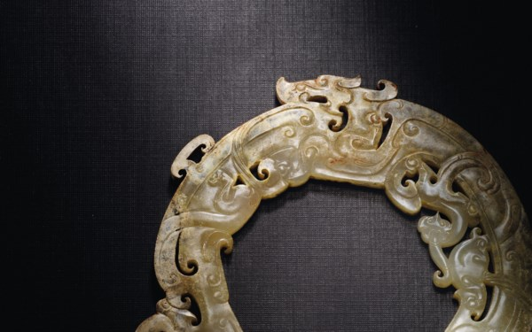 Chinese Archaic Jades From The auction at Christies