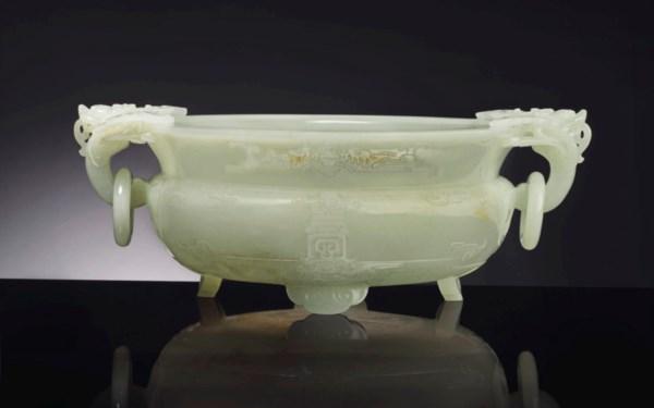 Christie's September Jade Auction