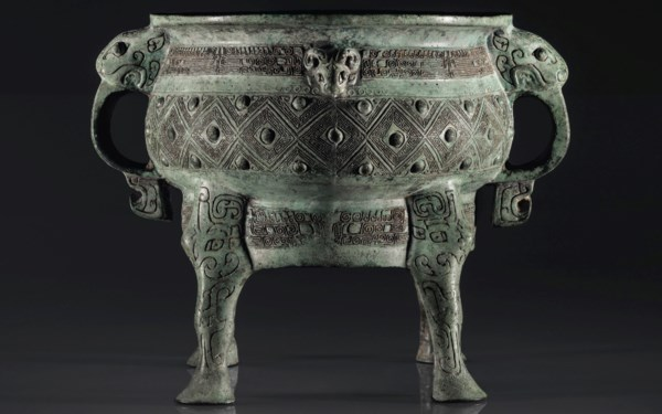 Qianlongs Precious Vessel: The auction at Christies