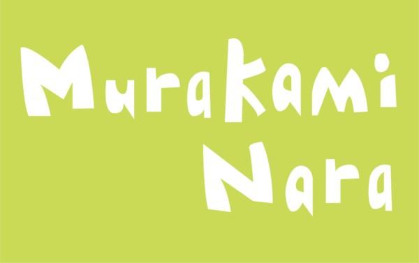 Murakami/Nara