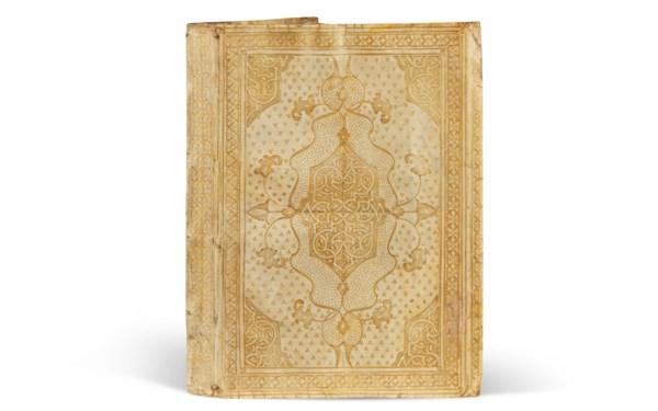 La bibliothèque poétique de Je auction at Christies
