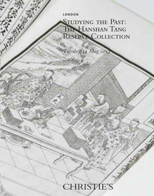 The Hanshan Tang Reserve Collection