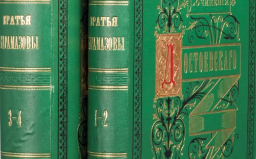 Russian Literary First Editions & Manuscripts: Highlights from the R. Eden Martin Collection