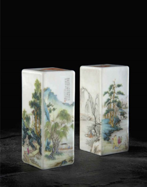 Chinese Ceramics, Works of Art and Textiles
