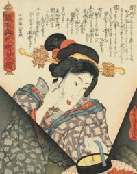 From Artist to Woodblock: Japa auction at Christies