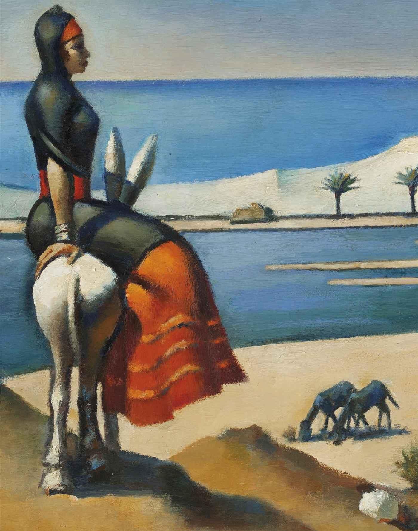Modern & Contemporary Arab, Ir auction at Christies