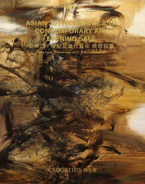 Asian 20th Century & Contemporary Art (Evening Sale)