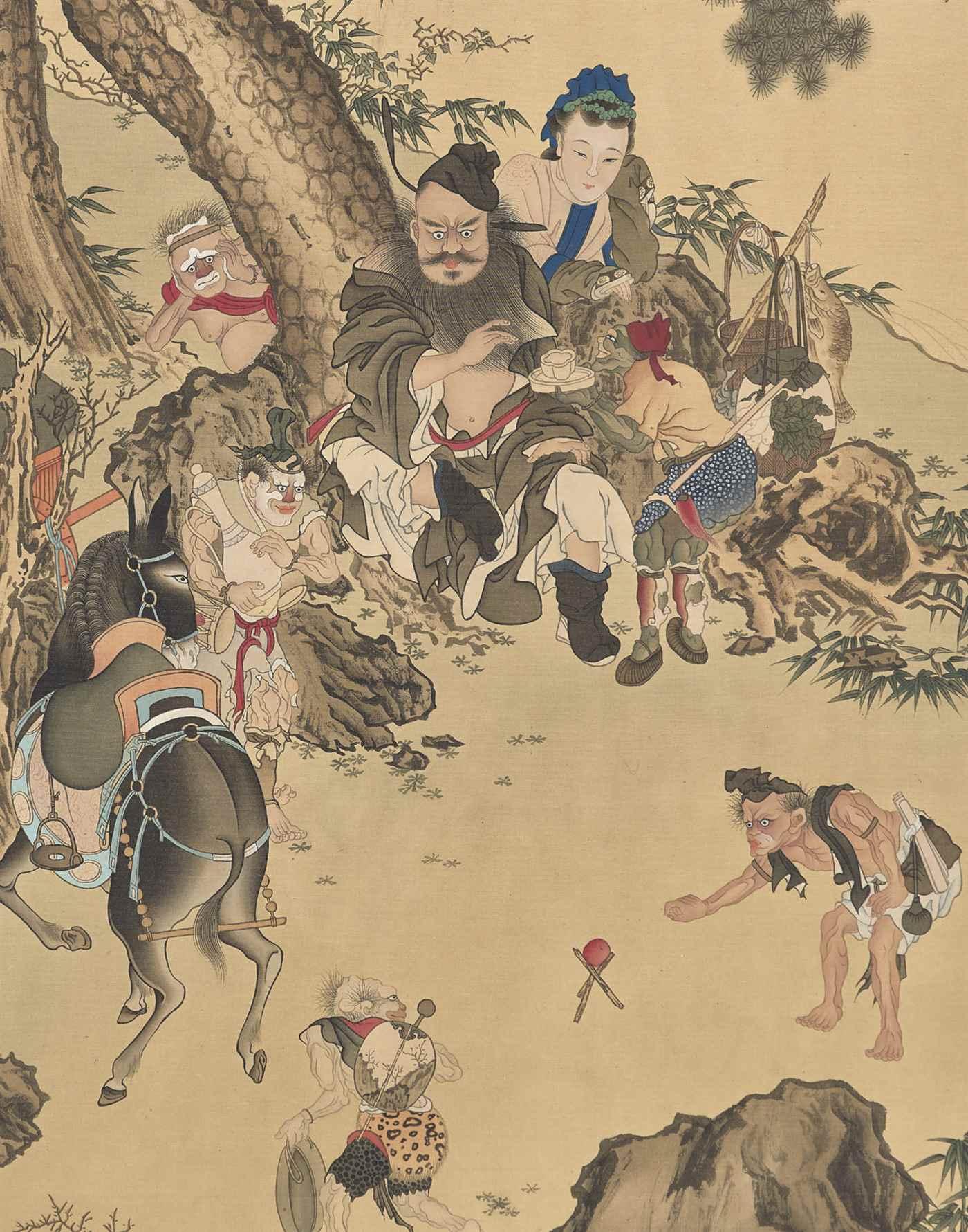 Christies Modern Chinese Art