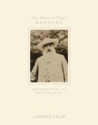 Dear Monsieur Monet auction at Christies