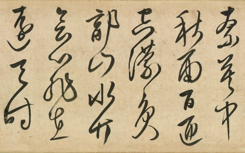 Fine Chinese Classical Paintings and Calligraphy