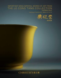 Important Ming Imperial Works  auction at Christies