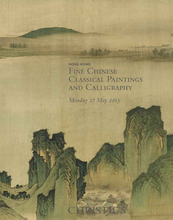 中國古代書畫 auction at Christies