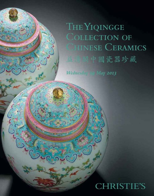 The Yiqingge Collection of Chinese Ceramics