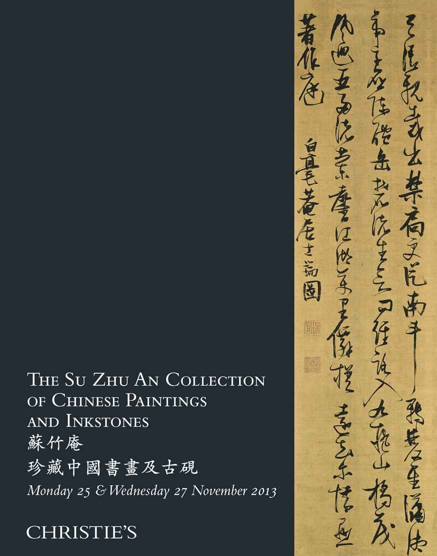 The Su Zhu An Collection of Ch auction at Christies