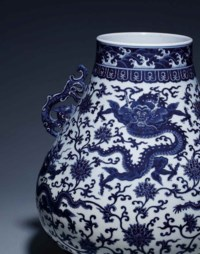 The Imperial Sale & Important  auction at Christies
