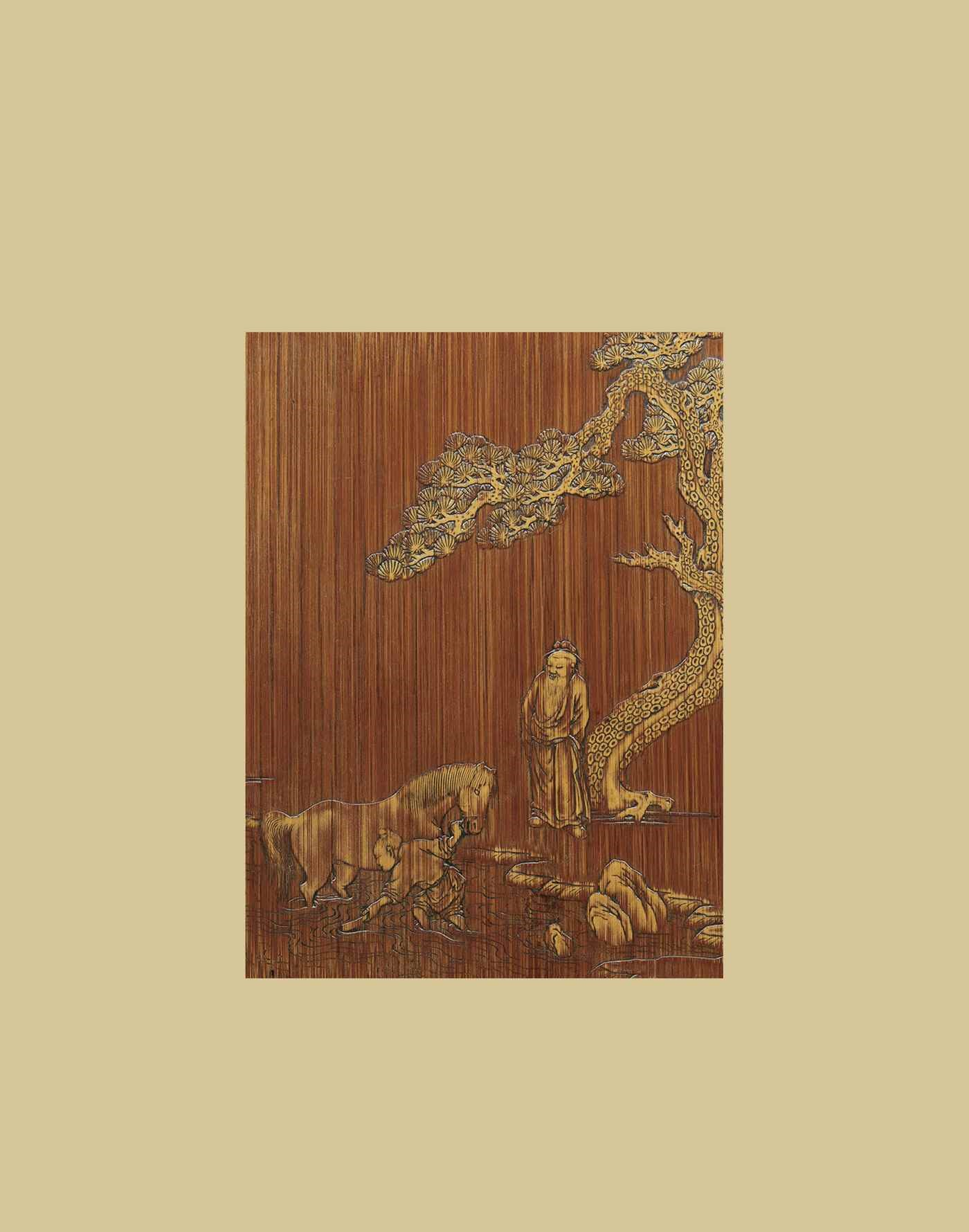 The Feng Wen Tang Collection O auction at Christies
