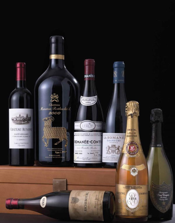 Fine & Rare Wines featuring Wi auction at Christies
