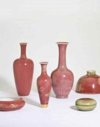 美藏于斯 ─ 大都会艺术博物馆珍藏中国瓷器 auction at Christies