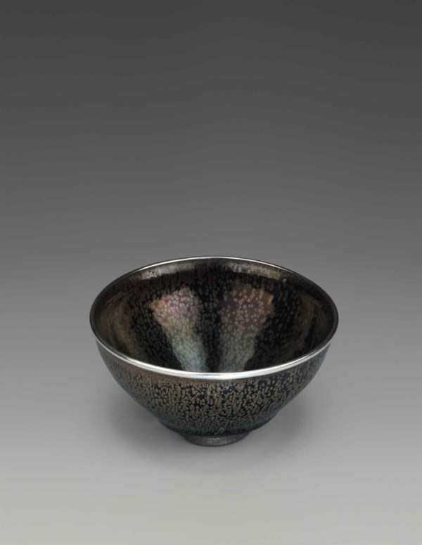 The Classic Age of Chinese Cer auction at Christies