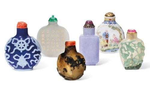 The Ruth and Carl Barron Collection of Fine Chinese Snuff Bottles: Part VI
