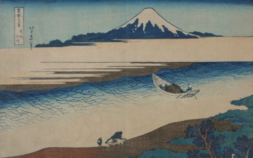 Edo to Post War: 500 Years of Japanese Art and Design