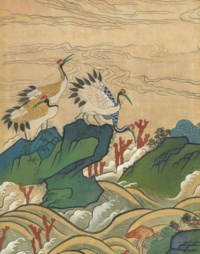 The Ten Signs of Long Life: Th auction at Christies