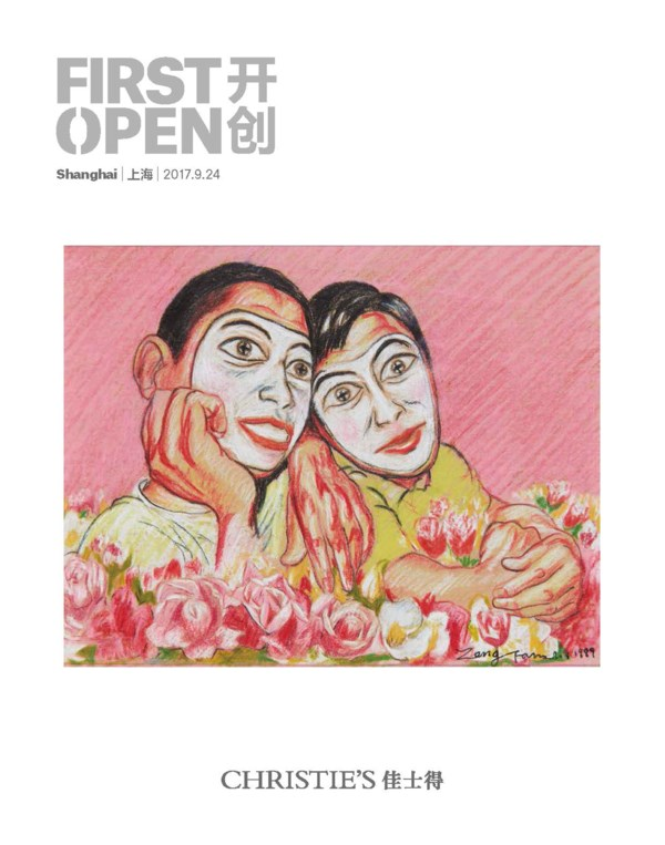 First Open | Shanghai auction at Christies
