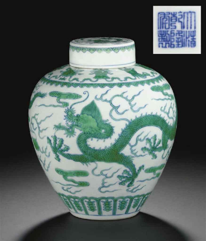 A GREEN-ENAMELED DRAGON JAR AN