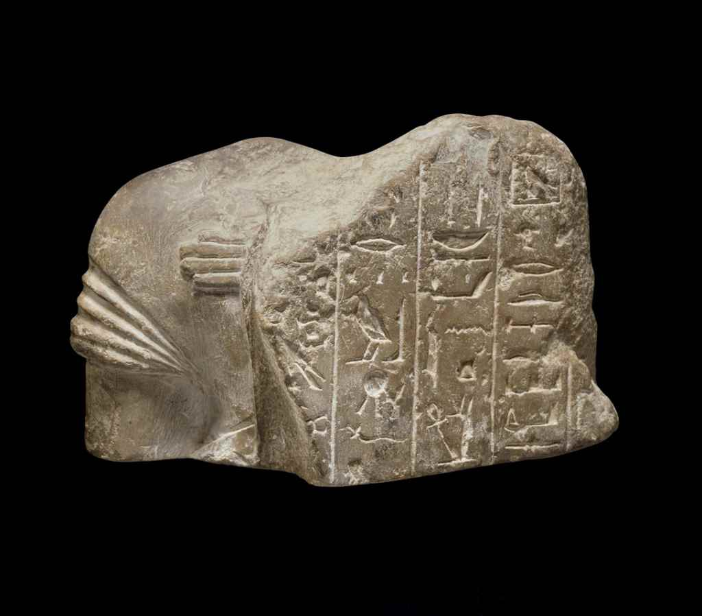 AN EGYPTIAN FRAGMENTARY LIMEST