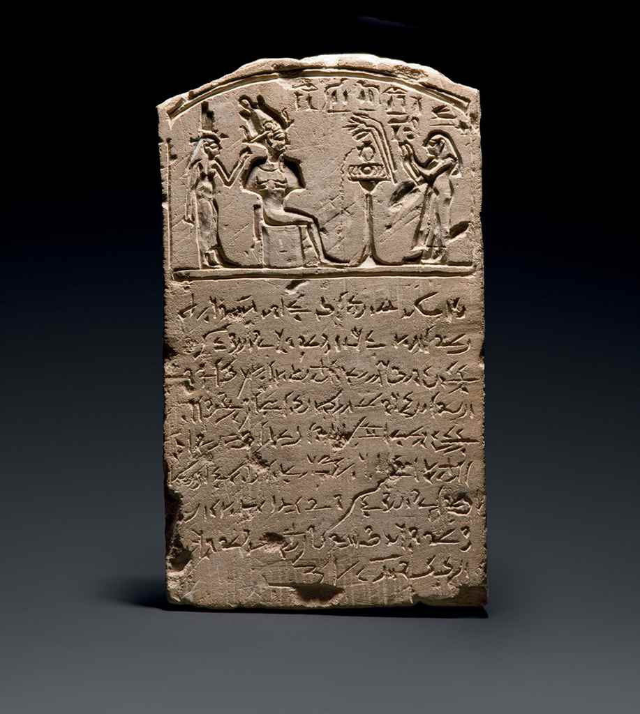 AN EGYPTIAN LIMESTONE INSCRIBE