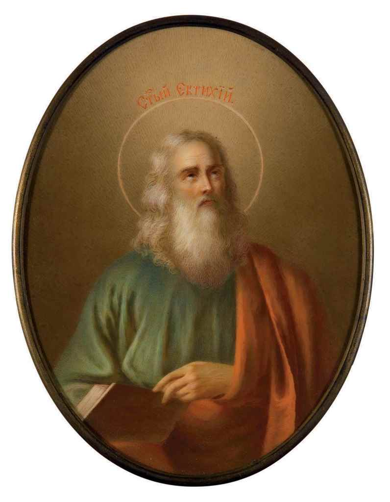 A Porcelain Plaque of St Evtik