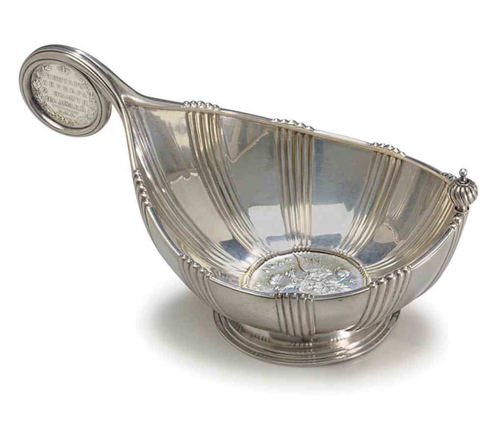 A Silver Kovsh