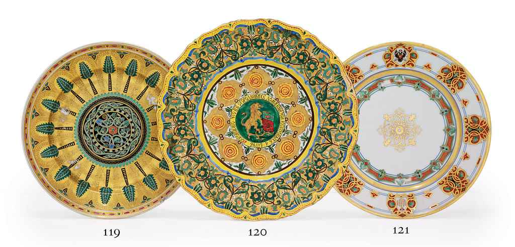 A Porcelain Plate From The Ser