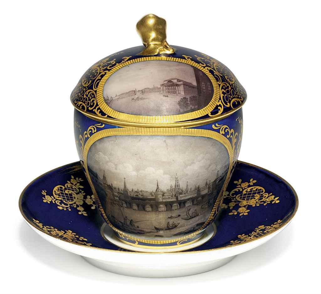 A Porcelain Presentation Cup A