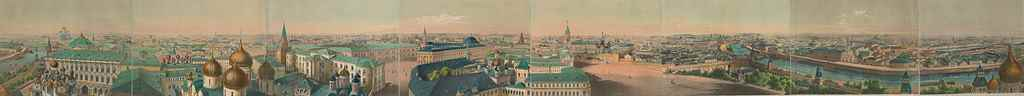 PANORAMA OF MOSCOW (19TH CENTU