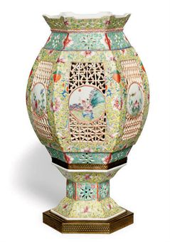 A Chinese Famille Rose Reticulated Lamped Lantern 19th