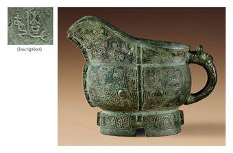 Shang Dynasty Bronze V...