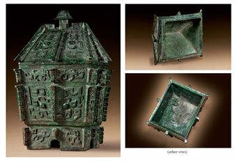 AN IMPORTANT AND RARE BRONZE WINE VESSEL AND COVER, FANGYI