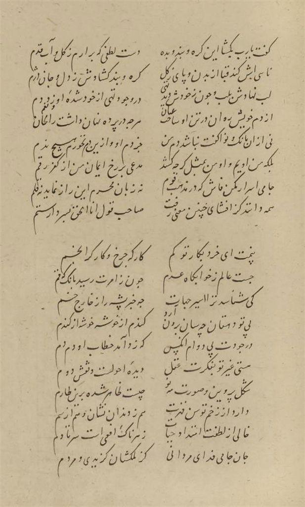 DIWAN OF JAMI (D 898AH/1493AD), SIGNED MUHAMMAD BIN AHMED BI...
