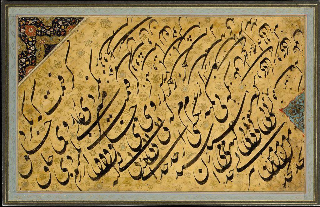 THREE CALLIGRAPHY PANELS, IRAN AND TURKEY, 19TH CENTURY