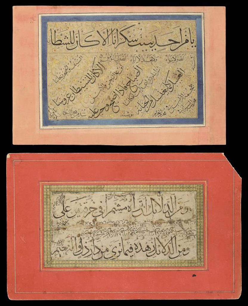 TWO CALLIGRAPHY PANELS, IRAN OR TURKEY, ONE DATED MUHARRAM 1...
