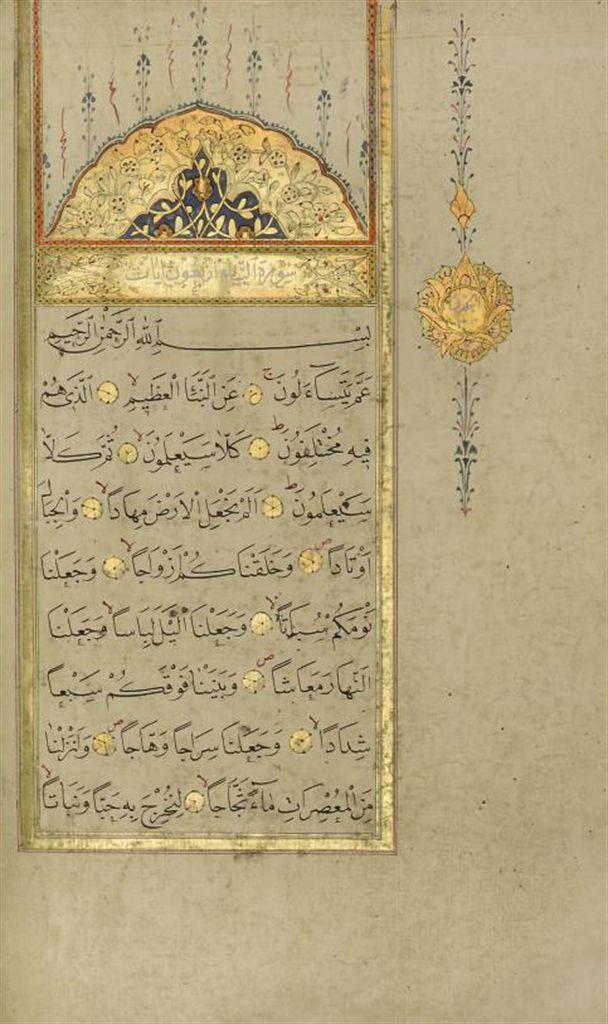 AN ILLUMINATED QUR'AN JUZ 30, OTTOMAN TURKEY, 18TH CENTURY ...