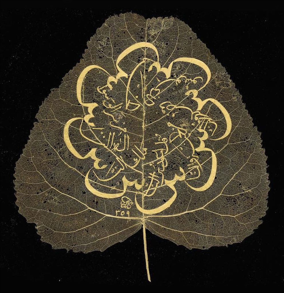 An Ottoman Calligraphy On A Leaf Turkey 19th Century