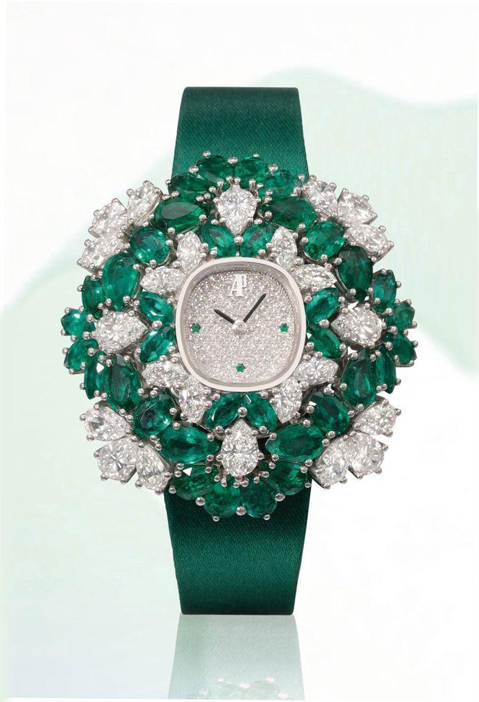 Audemars Piguet No 1 Lady 39 S White Gold Diamond And