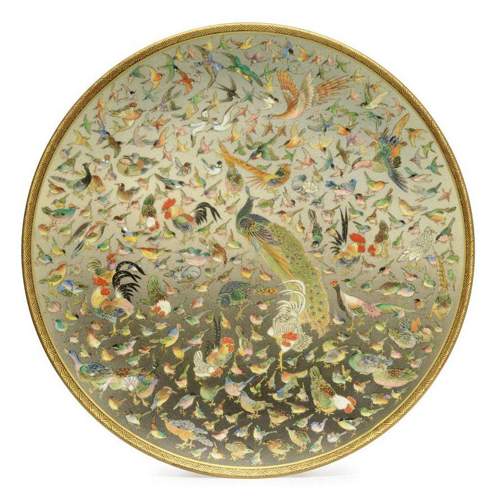 A Satsuma Dish