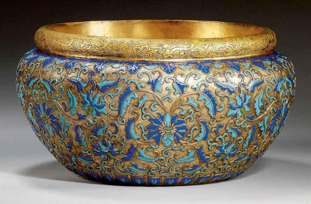 Bassin en cuivre dore repousse et emaille chine dynastie qing fin de l 39 epoque qianlong 1736 - Bassin en cuivre versailles ...
