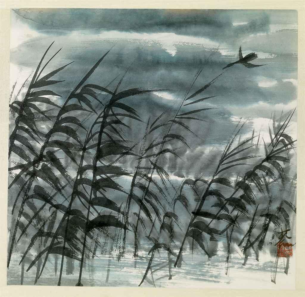 Peinture encadree encre sur papier chine signee lin - Peinture sur papier peint ...